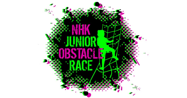 NHK Junior Obstacle Race - Obstacle Race / Mud Run